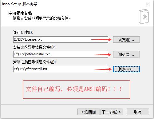 软件声明信息